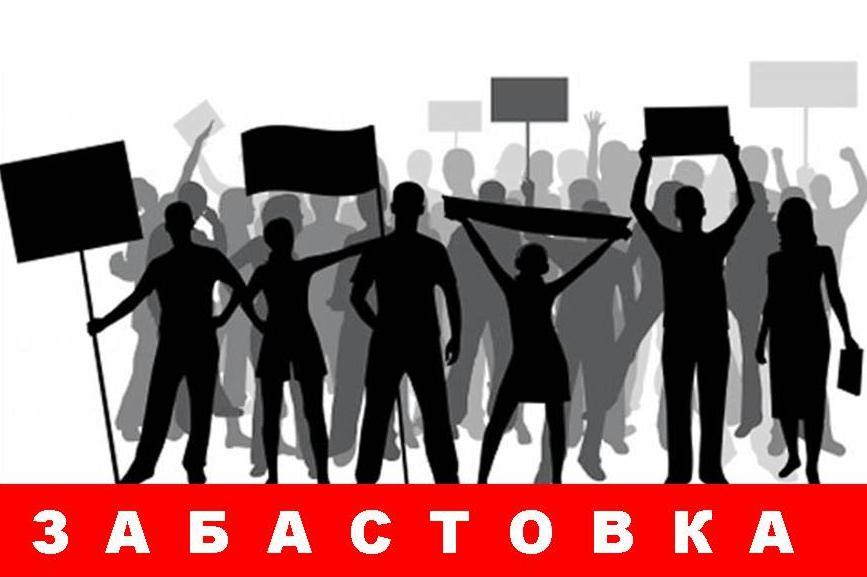 Встреча руководства городского отделения КПРФ с рабочими завода АИТ