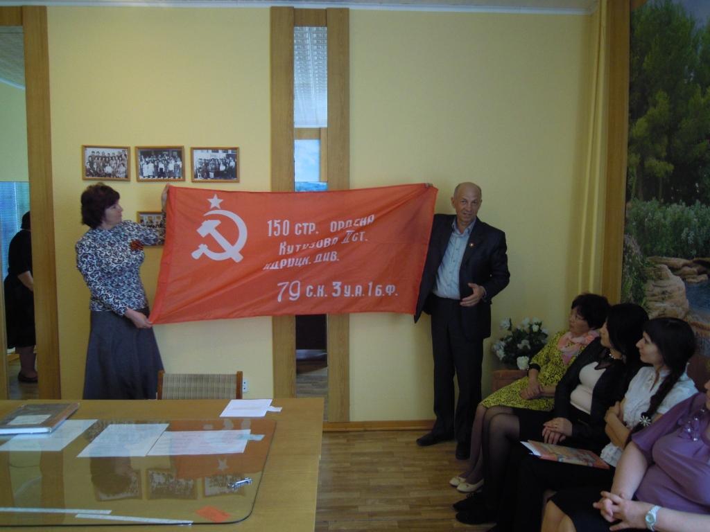 Знамя Школы 017(1)