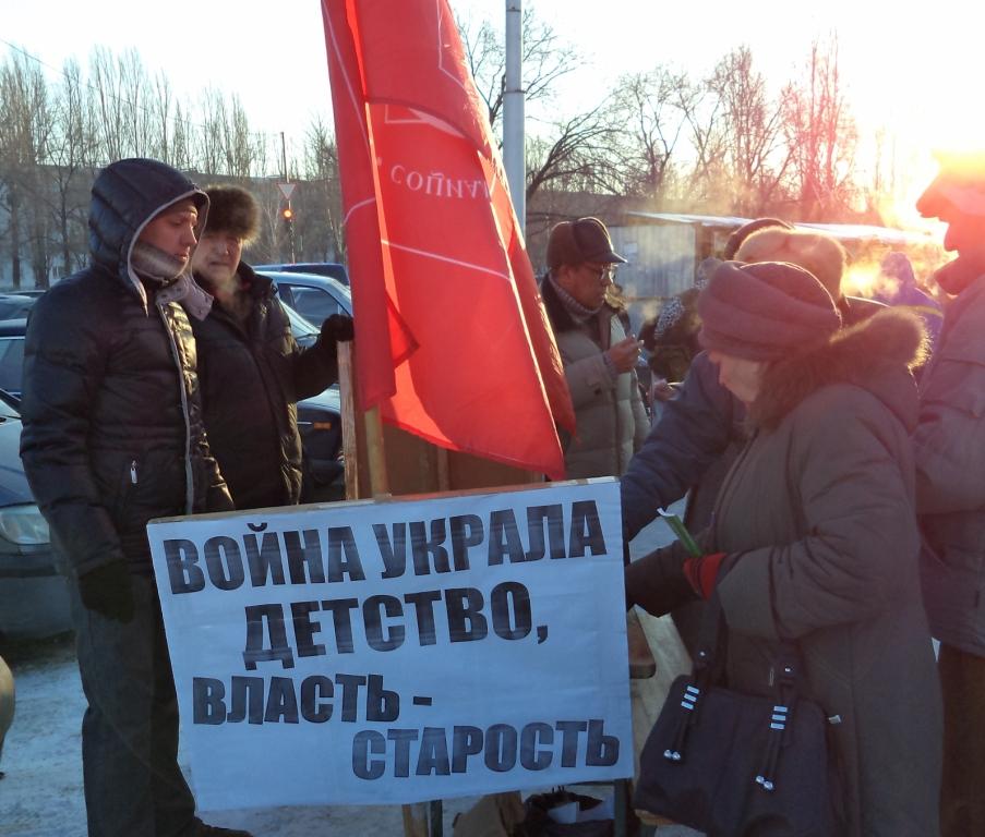 «Требуем принять закон «О детях войны», подготовленный фракцией КПРФ в Госдуме!»