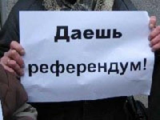 А.Е. Клычков: «Не надо делать из референдума профанацию!»