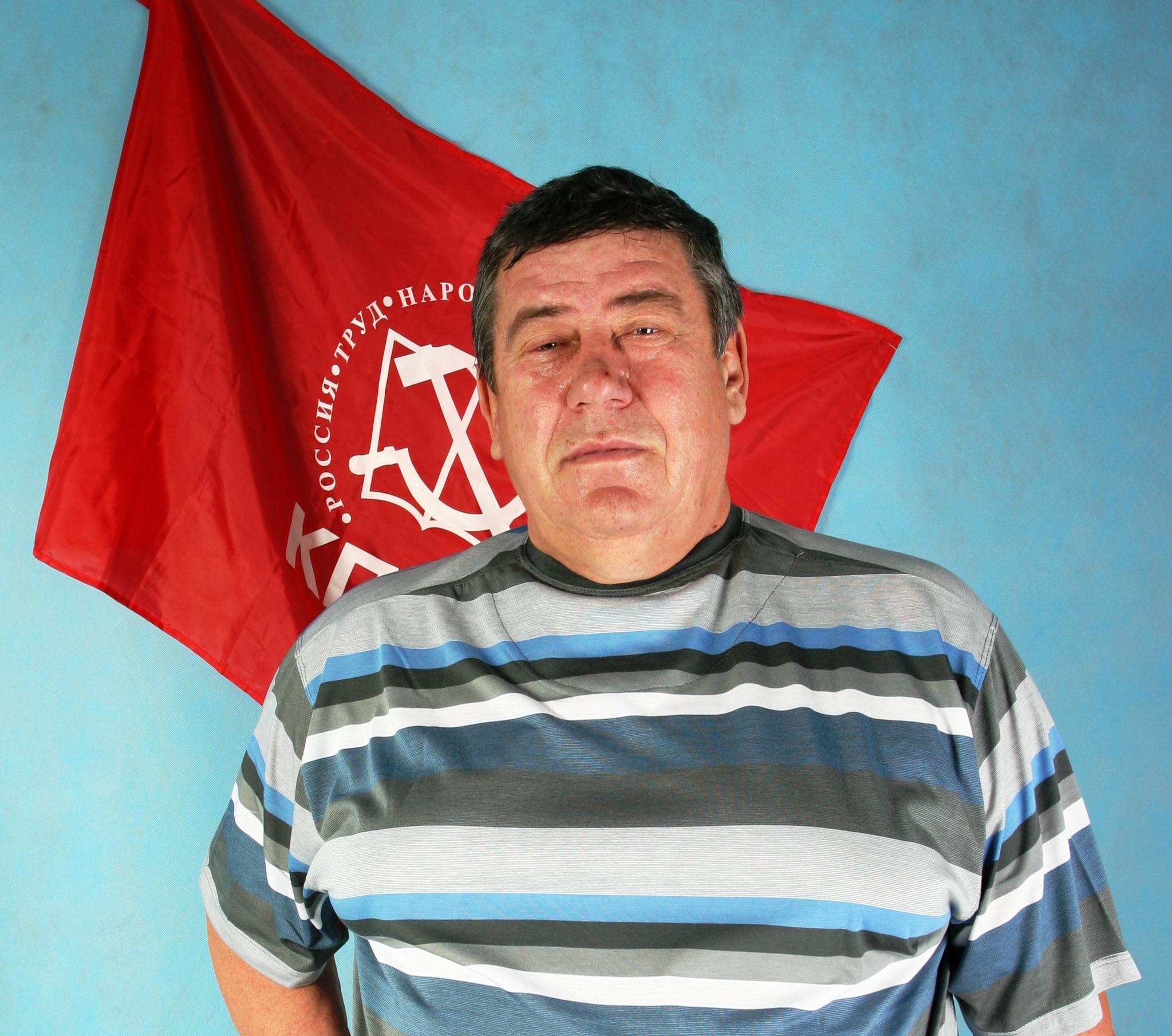 Рыжов Андоей Владимирович