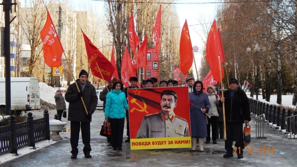 Сталин 002