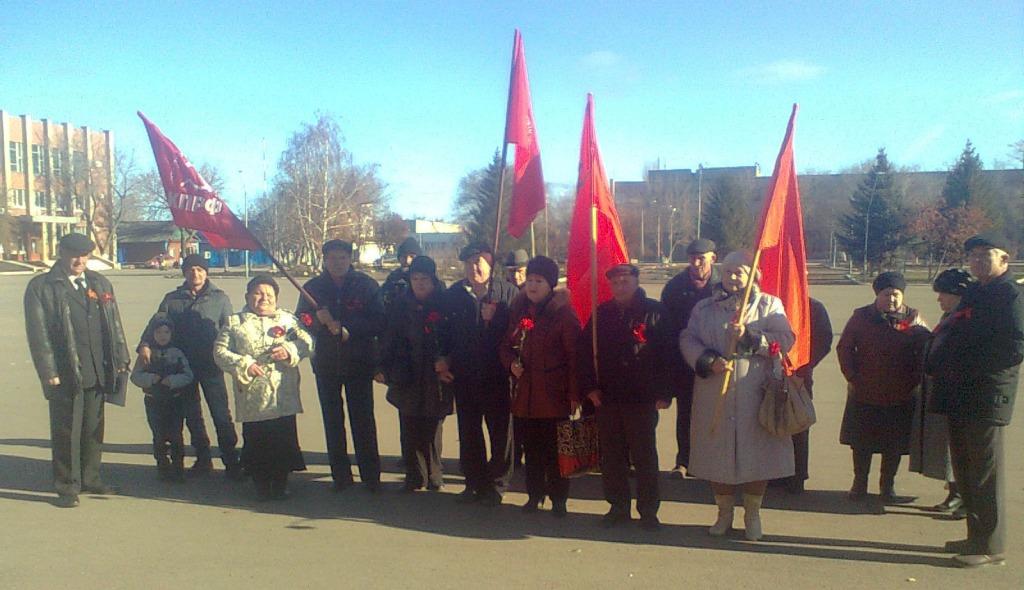 7 ноября коммунисты Ершова провели митинг