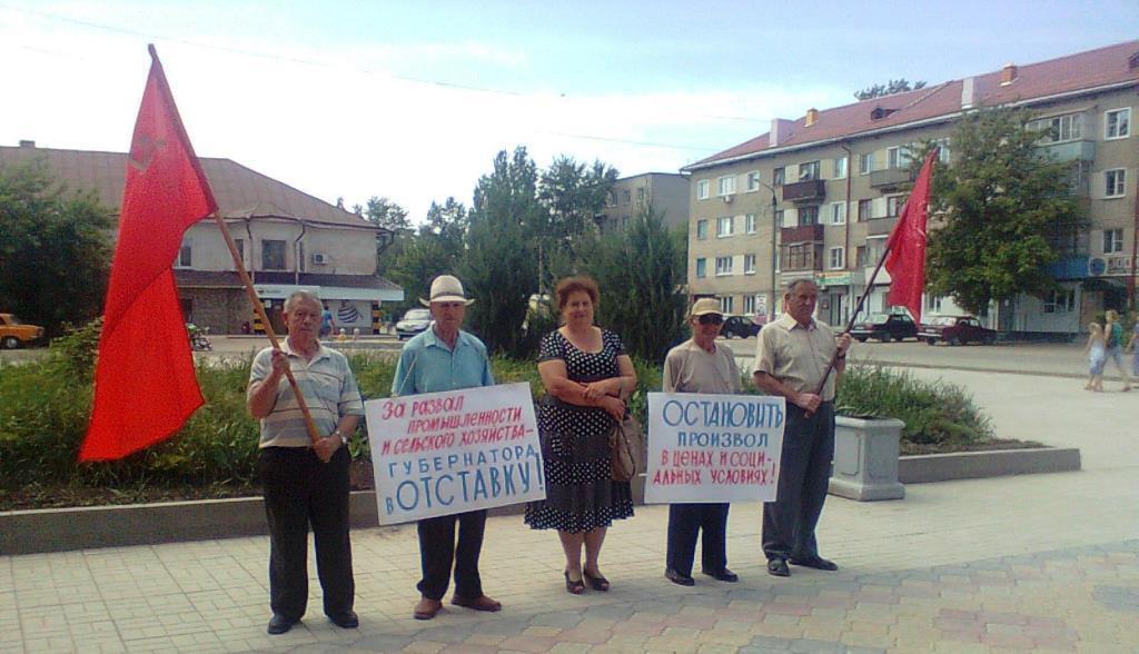 Пикеты по сбору подписей за отставку губернатора Радаева