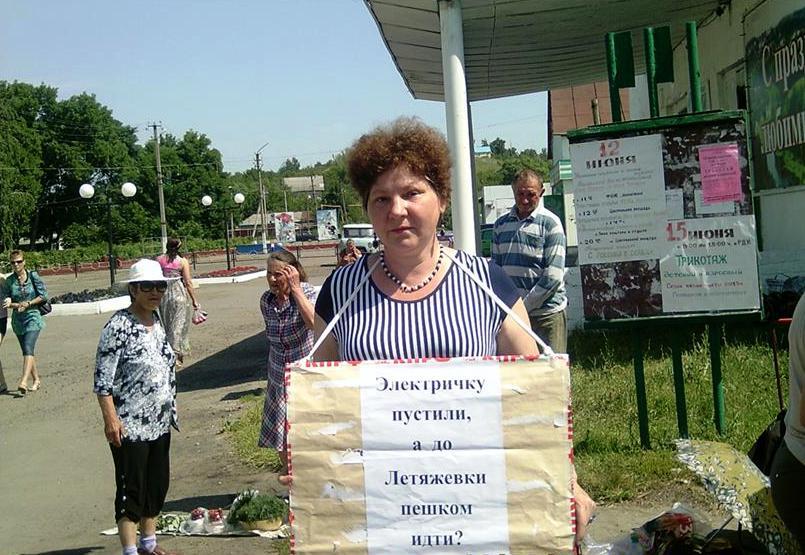 Транспортная блокада Турковского района. Жители отрезаны от областного центра, ведь автобус так и не пустили!