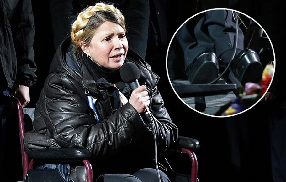 Дресс-код Юлии Тимошенко высмеяли в социальных сетях