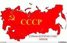Американский посол высоко оценивал жизнеспособность советской экономики. Из новых публикаций WikiLeaks