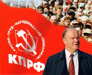 зюганов_красный_флаг