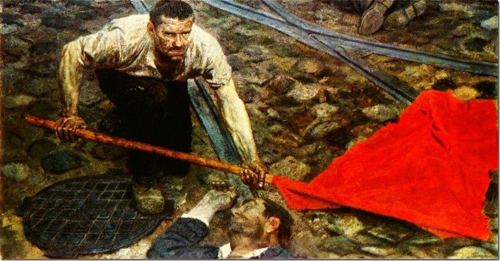 Красное знамя — священный символ справедливости, достоинства и свободы!
