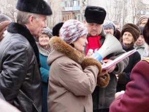 сход татьяна Григорьевна