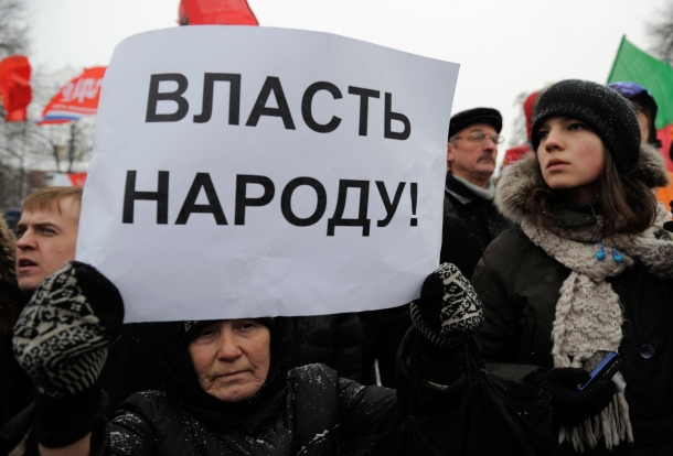 Оппозиционеры опровергли слова вице-губернатора Фадеева о снижении протестной активности