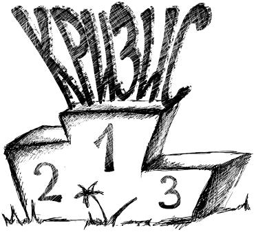 Минфин предупреждает: доходы российского бюджета сократятся в 2014-2016 годах на 1,6 триллиона рублей