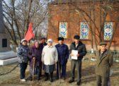 Новоузенск. Митинг КПРФ, посвященный 102-й годовщине Великого Октября