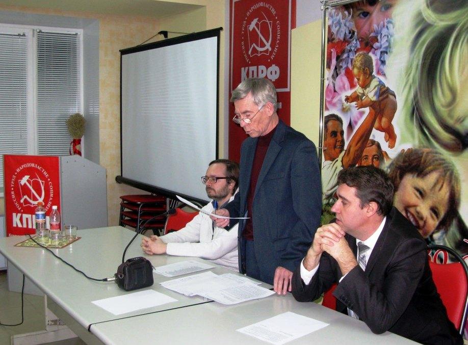 Пленум Саратовского горкома КПРФ: За достойную встречу 43-й отчётно-выборной Конференции!