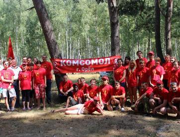 В Орловской области завершился второй региональный комсомольский слёт