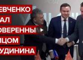 Заступившийся за Сталина журналист Максим Шевченко стал доверенным лицом Павла Грудинина