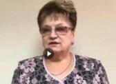 Ольга Алимова: Мы перешли в режим дистанционной работы