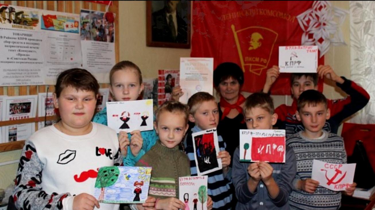 Энгельсский РК КПРФ и Энгельсское отделение Всероссийского женского союза «Надежда России» поздравляют с Международным днём защиты детей!