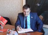 Депутат-коммунист Александр Нараевский провел прием граждан в с. Питерка