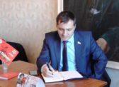 На прием к депутату Нараевскому пришли жители Волжского и Кировского районов.
