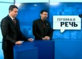Политическая битва в эфире телеканала «Саратов 24» в программе «Прямая речь»