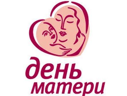 Ольга Алимова поздравила женщин с Днём матери