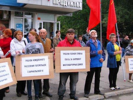 Отчаявшиеся погорельцы:«Требуем расселения дома по Барнаульской, 16!»