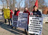 Саратов. Активисты КПРФ призвали горожан бороться за свои права