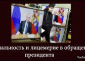 Александр Анидалов: Послание банальное и лицемерное