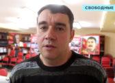 Депутат-коммунист Александр Анидалов требует не привозить в Саратов радиоактивные материалы из Германии