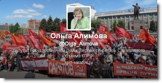 Алимова Ольга Николаевна теперь в Twitter!