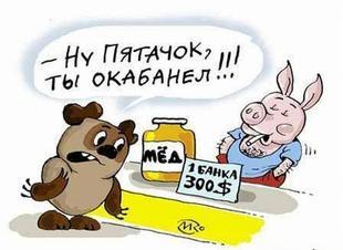 02301b_karikatura2