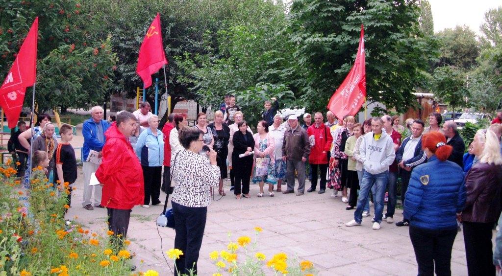 Только коммунисты, придя к власти, отменят антинародные законы!