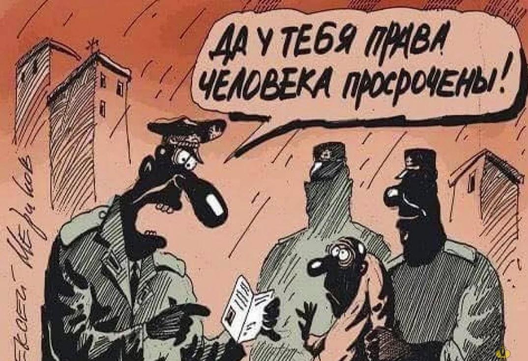 «Единая Россия» накануне думских выборов разработала законопроекты, ущемляющие право граждан в социальных сетях на свободу слова