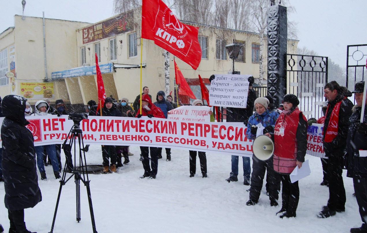 «Красный» Маркс