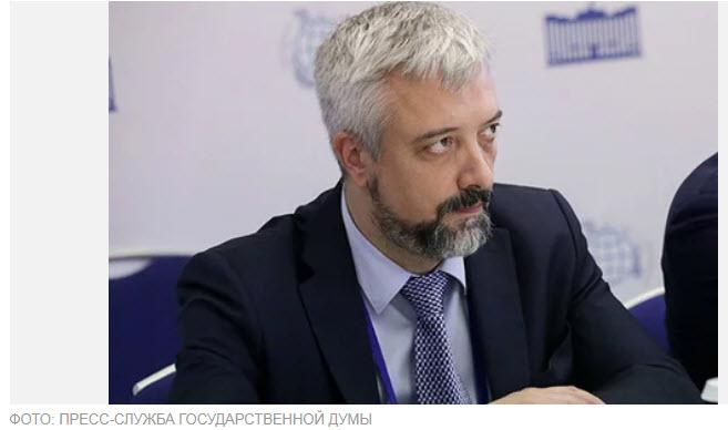 В Госдуму внесли проект постановления о досрочном прекращении полномочий депутата Примакова