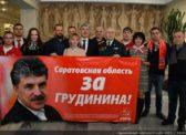 Завершился рабочий визит П.Н. Грудинина в Самарскую область