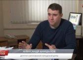 Телеканал «Красная линия» рассказал об особняке сестры Радаева на Кумысной поляне