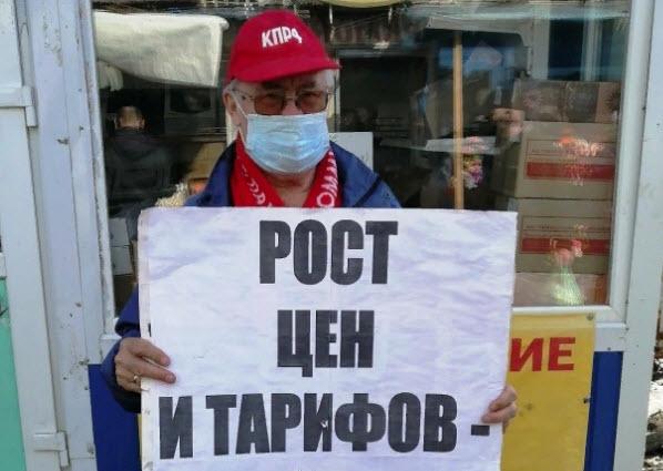 Андрей Карасёв: Только постоянно работая в массах, можно победить этот чиновнически — олигархический капитализм в России!