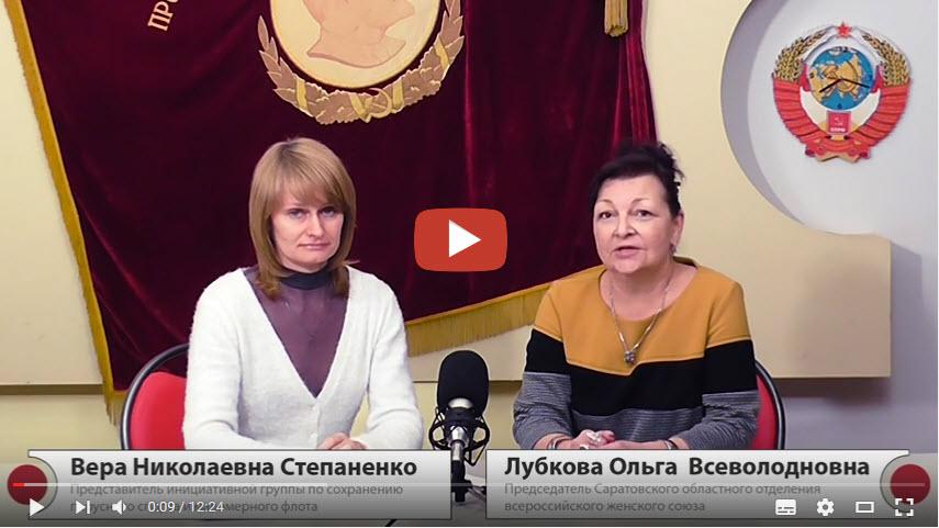 Ольга Лубкова и Вера Степаненко: детский парусный спорт в Саратове пришел в упадок