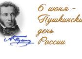 Все на митинг КПРФ 6 июня в 17.00 у памятника Н.И. Вавилову! (анонс)
