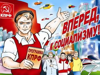 И.И. Мельников: ЦК КПРФ осмыслит перемены в России и мире и поставит новые задачи депутатам-коммунистам