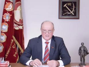«Век Республики»: Г.А. Зюганов принял участие в онлайн-собрании, посвященном 100-летию образования ТАССР