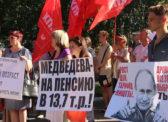 НЕТ — отмене пенсий! ДА — прогрессивному налогу на богатых!