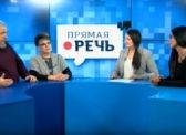 Выборы по-саратовски