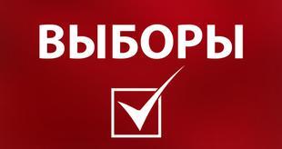 062dd0_vybory
