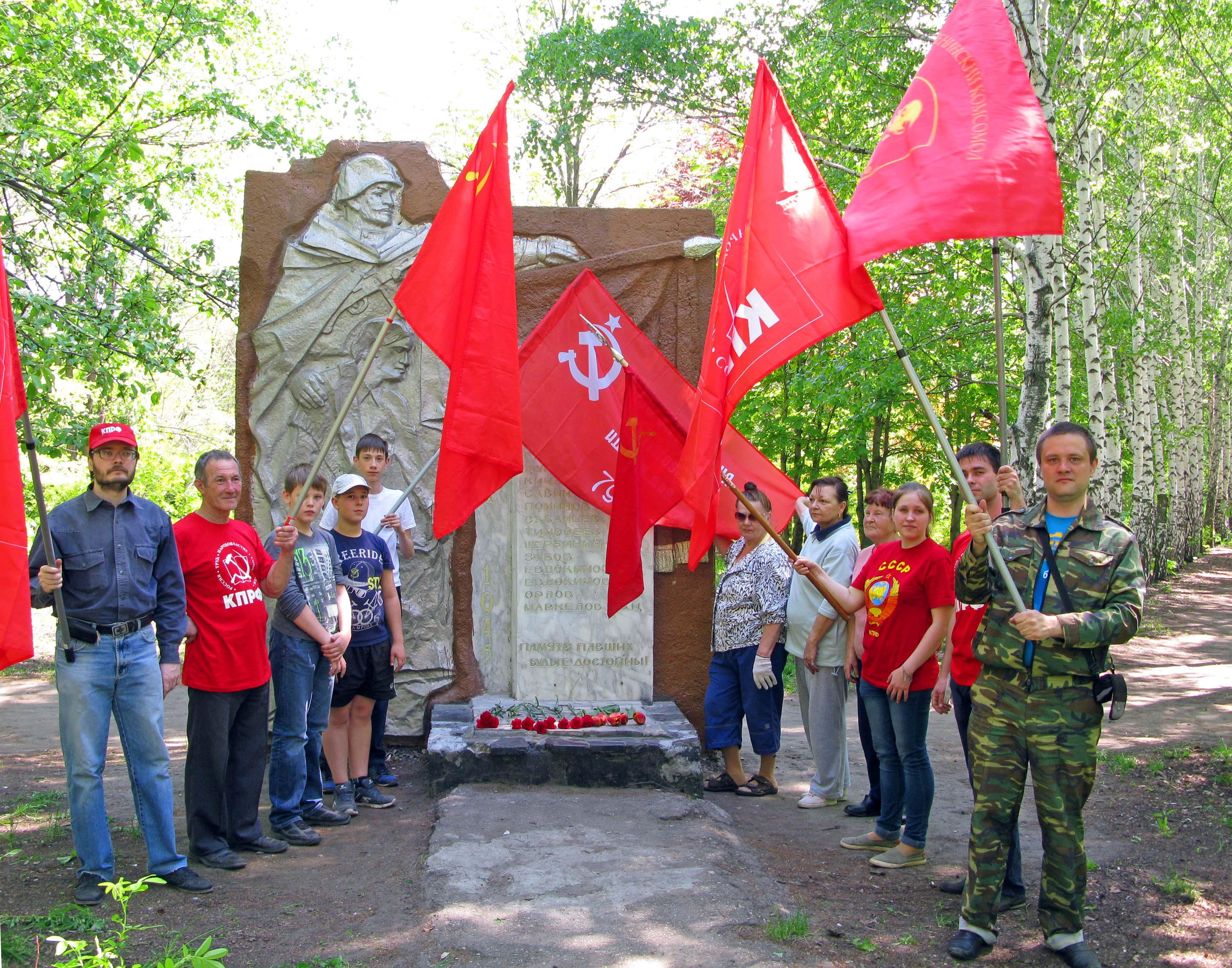 Коммунисты Заводского района чтят память героев Великой Отечественной войны