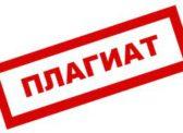 Павел Грудинин: Власть РФ перехватывает идеи, заложенные в программе «20 шагов»