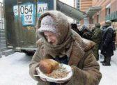 Россия докатилась до того, что работающих россиян  власть начинает подкармливать как беженцев