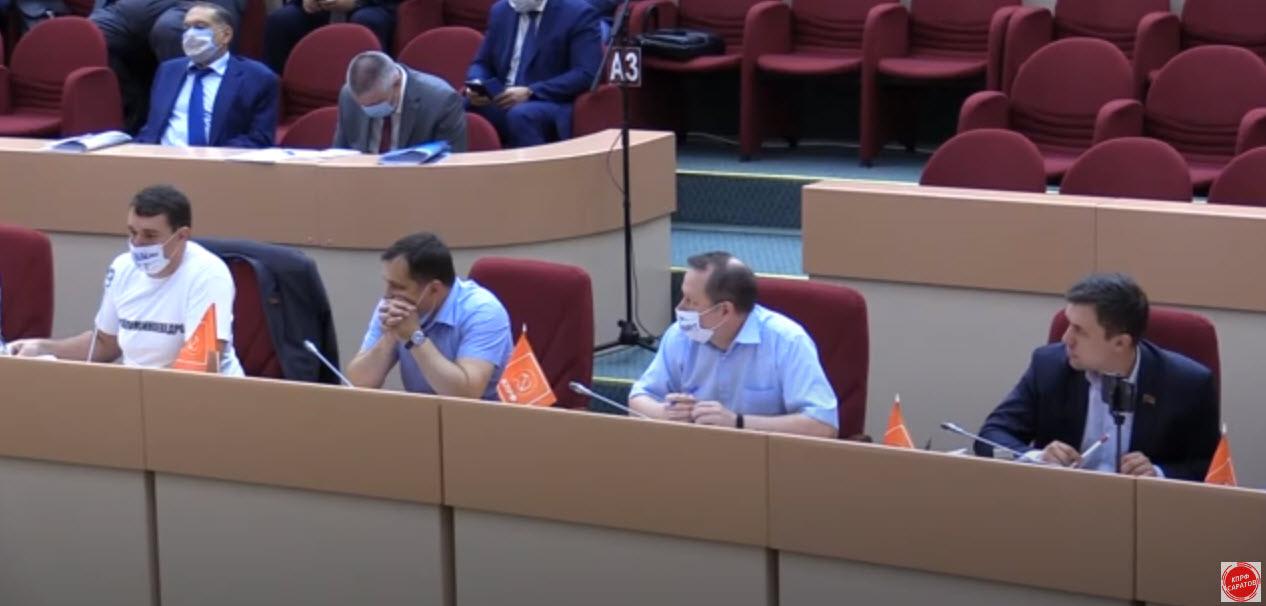 Единороссы отклоняют все законопроекты коммунистов